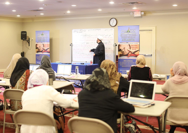 Islamic studies programs